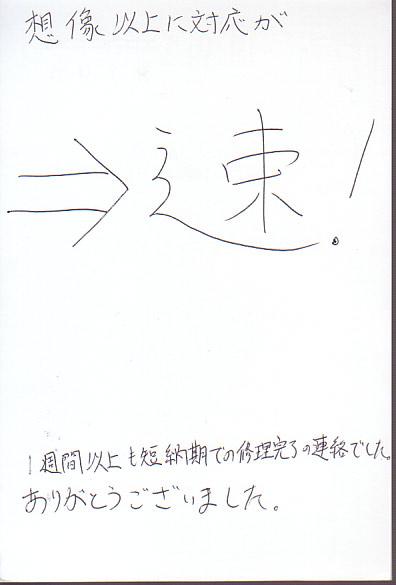 20111216