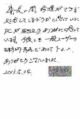 img201304181302