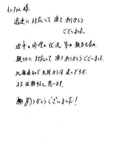 【済】20135131417