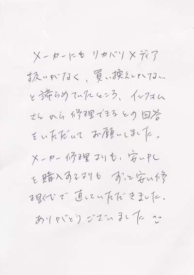 【済】201309071973