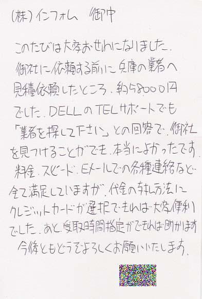 【済】201309071975