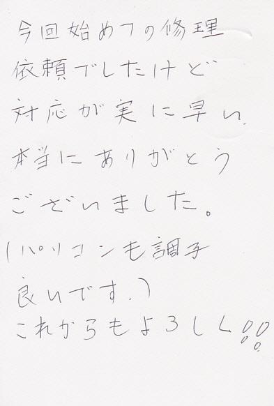 【済】201309111995