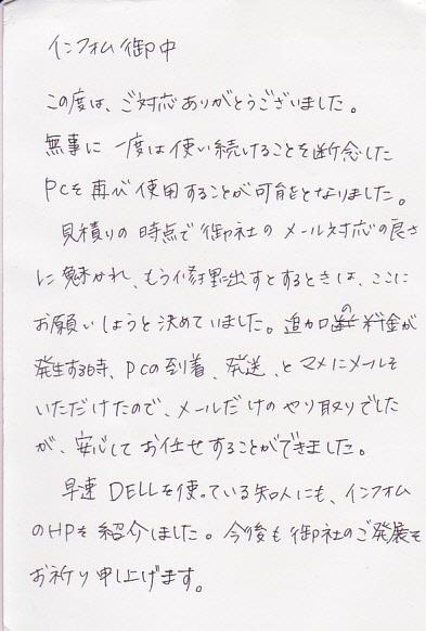 【済】201309192033