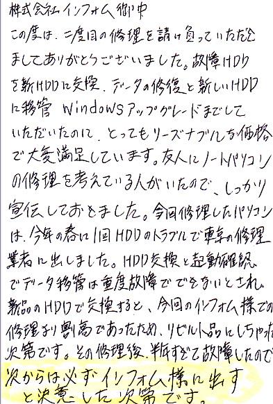 【済】201311242389