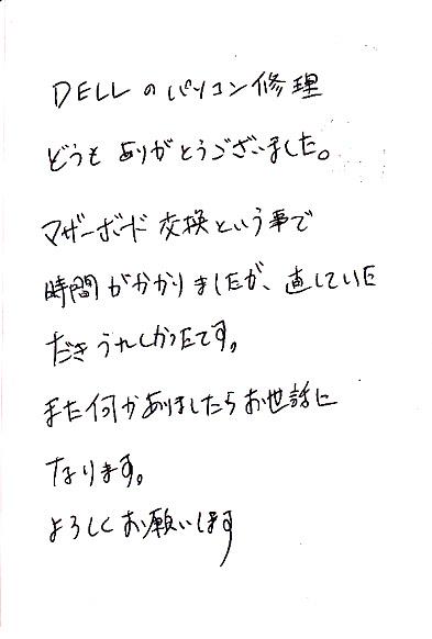 【済】201311092295