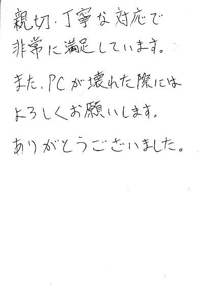 【済】201401232682