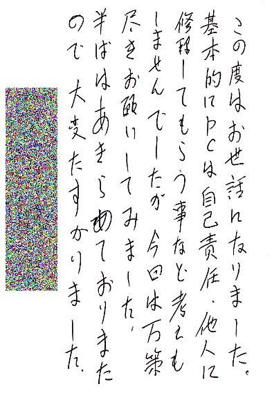 【済】201401242691
