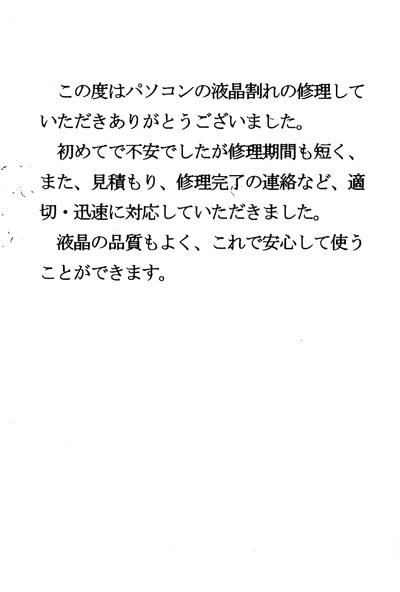 【済】201402062756