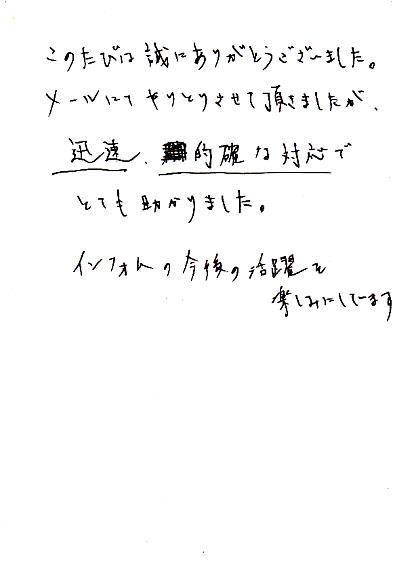 【済】20142092770