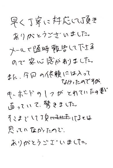 【済】20145063177