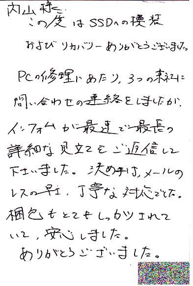 【済】20146173343